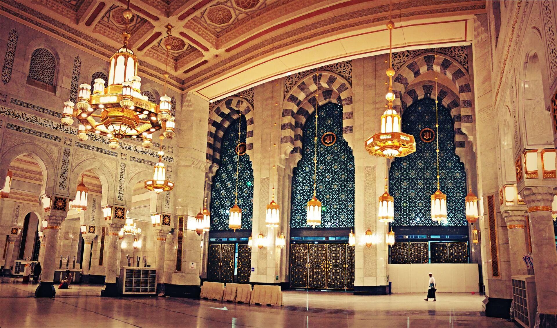 Grand Mosque, Mecca, Saudi Arabia